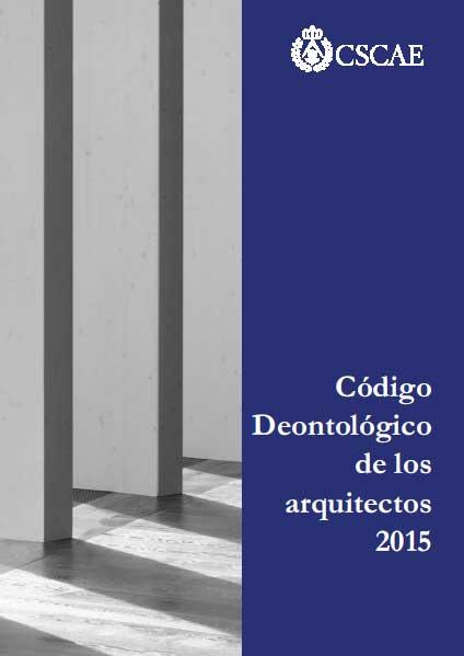160318_codigo_deontologico